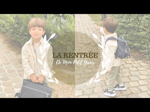 ❥ La première rentrée de Yanis ╳ look, matériels scolaire & première journée