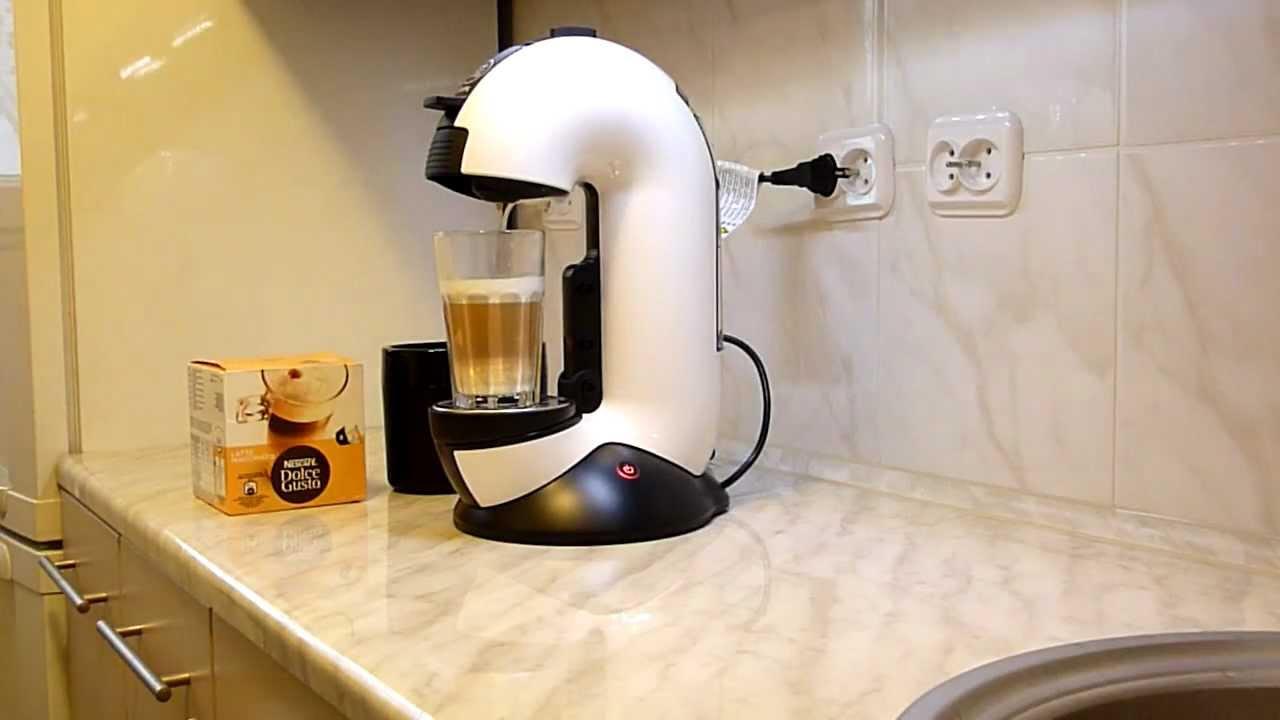 Nescafe Dolce Gusto Fontana, Latte Macchiato - YouTube
