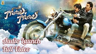 Gopala Gopala Audio Launch Full Video - Pawan Kalyan, Venkatesh