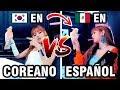 Así Se Escucharía BLACKPINK Si Cantara en Español | LISA ROSE JENNIE How You Like That M/V