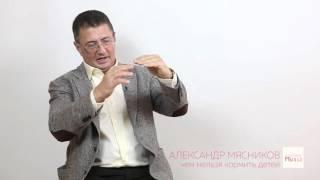 Чем нельзя кормить детей(Какими продуктами можно обеспечить ребенку остеопороз во взрослом возрасте? Александр Мясников — один..., 2016-04-12T06:28:09.000Z)