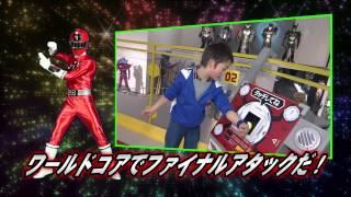 東映ヒーローワールド2014年度、春CM30秒