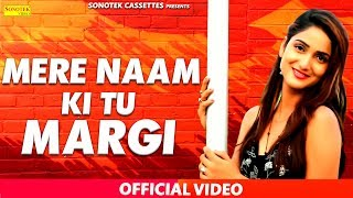 mere naam ki tu margi tr miss ada nazim ummed gsb latest haryanvi song 2017