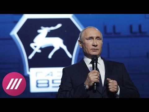 Как Путин заигрался с выдвижением в президенты, и откуда взялся «ГАЗ за вас»