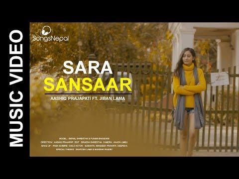 Sara Sansaar - Aashiq Prajapati FT. Jiban Lama | New Nepali Pop Song 2018 / 2074