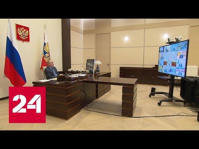 Российской экономике подбирают фильтры от коронавируса - Россия 24