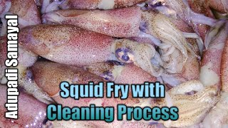 Kanava (Kadamba) Fry with Cleaning Process in Tamil | Kadamba Fry in Tamil | Squid Fish Recipe
