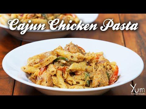 Cajun Chicken Pasta | Cajun Chicken Pasta Recipe | Chicken Pasta Recipe