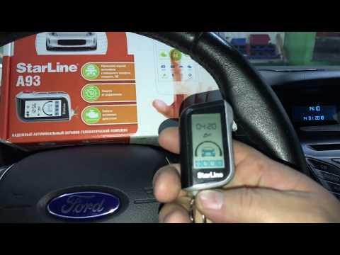 Автозапуск Ford Focus 3. Старлайн а93 - удобно, в холодное время года подготавливает авто к поездке