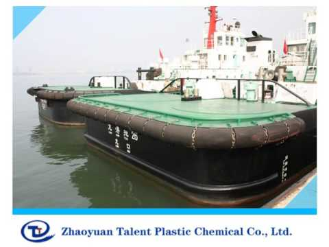 Zhaoyuan Talent marine rubber fender