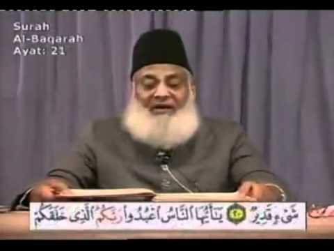 006 of 108 - Quran Tafseer in Urdu - *FULL* - Dr. Israr Ahmed - Surah Al-Baqarah