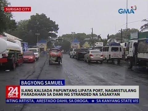 24 Oras: Ilang kalsada papuntang Lipata port, nagmistulang paradahan sa dami ng stranded na sasakyan