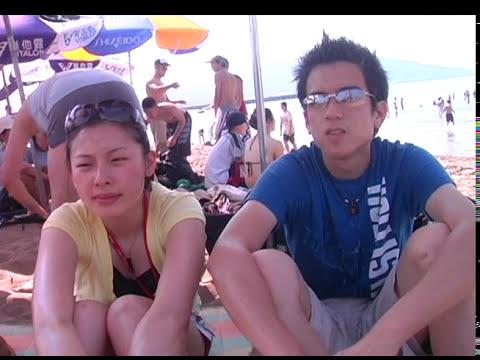 Taiwan Loveboat 2008 - The Beach - Part 2