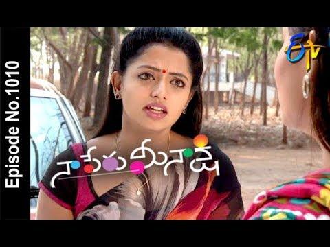 Naa Peru Meenakshi   17th April 2018     Full Episode No 1010  ETV Telugu