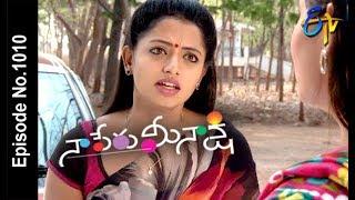 Naa Peru Meenakshi | 17th April 2018   | Full Episode No 1010| ETV Telugu