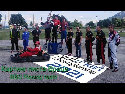 Auto-Kart Championship 2021, Round 3 - 05.06.2021