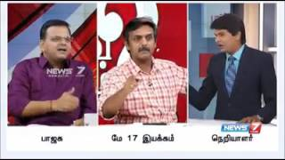 may 17 clashes with bjp   ban hydrocarbon project tn   news7 tamil debate  trendywoods