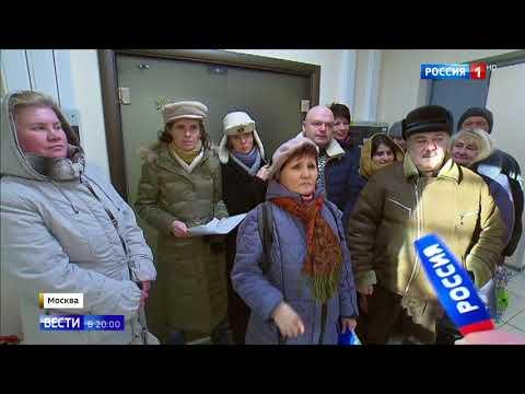 Кредит под залог квартиры: людей лишили жилья в Москве