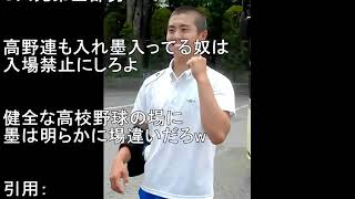 関連動画 田中聖 元メンバー 弟 田中 彗 全投球 元KAT-TUN 田中聖、逮捕...
