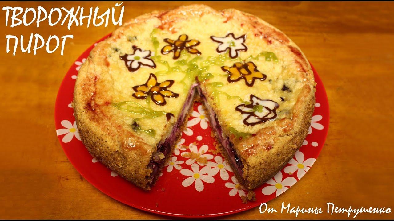 Вкусные пироги с сыром рецепты с фото