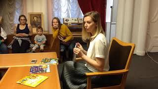 Встреча с поэтессой Анастасией Орловой. «Секрет бабочки» и «Грузовик, Прицеп и новогодняя Елка» РГДБ