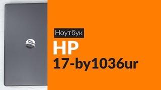 Розпакування ноутбука HP 17-by1036ur / Unboxing HP 17-by1036ur