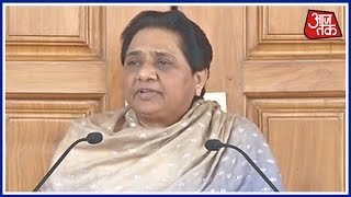 Mayawati Helds A pPess Conference In Lucknow Full Update