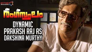 Dynamic Prakash Raj As Dakshina Murthy | Rangasthalam Malayalam Trailer | Ram Charan | Samantha |MMM