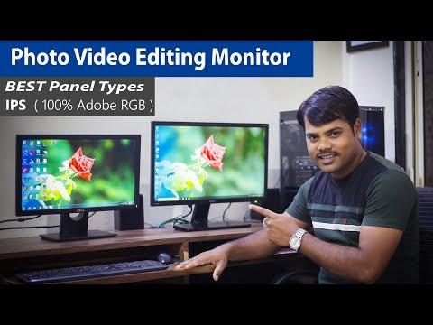 Best Photo And Video Editing Monitor | Panel Types TN,VA ,IPS