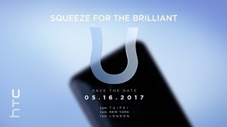 HTC U11 official PROMO VIDEO commercial HD + specifications + price HTC U11 اعلان مسرب لهاتف