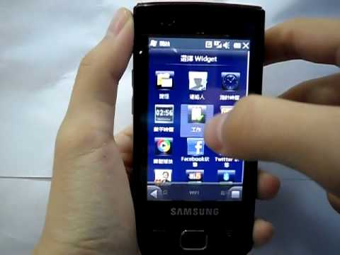 SAMSUNG B7300 +SpbMobileShell3漂亮介面
