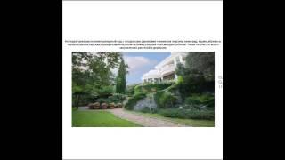 Крым. ВИЛЛА В ФОРОСЕ  и МИСХОРЕ - элитная недвижимость(, 2015-05-21T21:57:17.000Z)