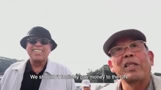 【日いづる国より】八木景子、『ビハインド・ザ・コーヴ』に導かれた数々の偶然[桜H28/10/14] thumbnail