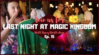 Disney World Vlogs 2019 | Our Last Night at The Magic Kingdom & It's A Small World | Krispysmore