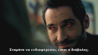 Video Lucifer Official Trailer FOX (greek subs) download MP3, 3GP, MP4, WEBM, AVI, FLV April 2017