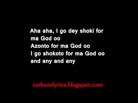 EL - Koko lyrics video