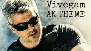 Vivegam AK THEME - ALL TAMIL STARS REMIX | READY TO RACE | MARANA MASS |