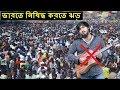 নোবেলকে ভারতে নিষিদ্ধ করতে ঝড় সোশ্যাল মিডিয়ায় l Noble Man ! Rabindranath Issue
