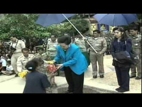 พระราชวัง และวังในประเทศไทย ภูพานราชนิเวศน์ และทักษิณราชนิเวศน์