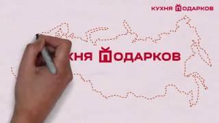 видео Идеи необычных корпоративных подарков