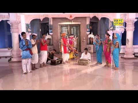 Shree Datta Karuna Tripadi - Dattachi Aarti