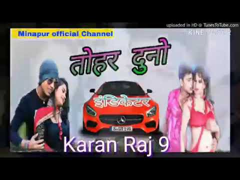 Download - Pach bhai video, mx ytb lv