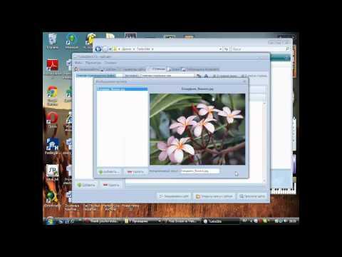 Как создать электронное пособие с помощью программы TurboSite