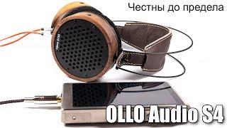 Обзор наушников OLLO Audio HPS S4