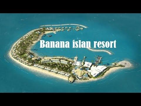 جولة في منتجع جزيرة البنانا السياحي - الدوحة - قطر Banana island resort - Doha - Qatar