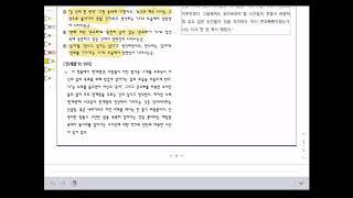 09. 양귀자 '한계령'(8)