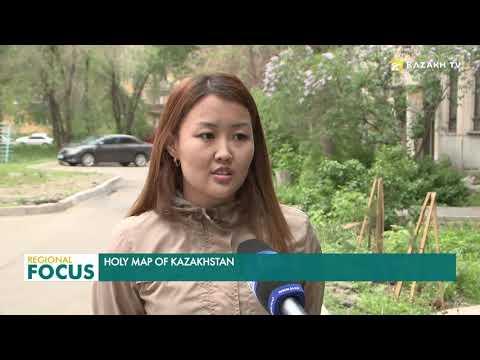Holy map of Kazakhstan