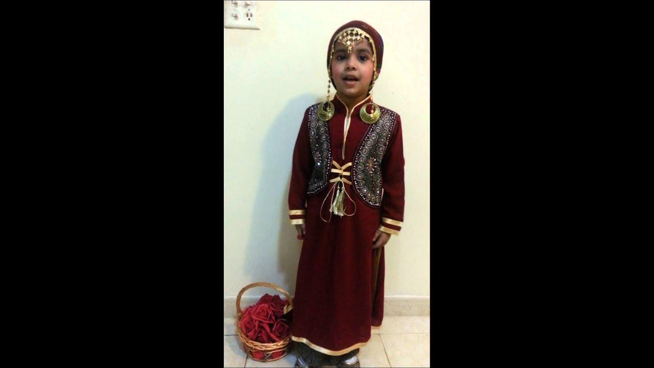 Elegant Kashmiri Costume Dolls