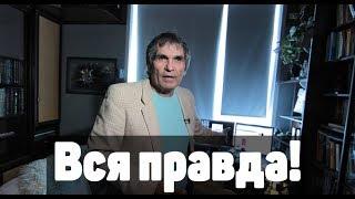 Как Алибасов обманул всю страну? Последние новости