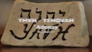 Sarapanpagi Biblika: Kejadian 2:4, YHVH-YEHOVAH_'Adonay